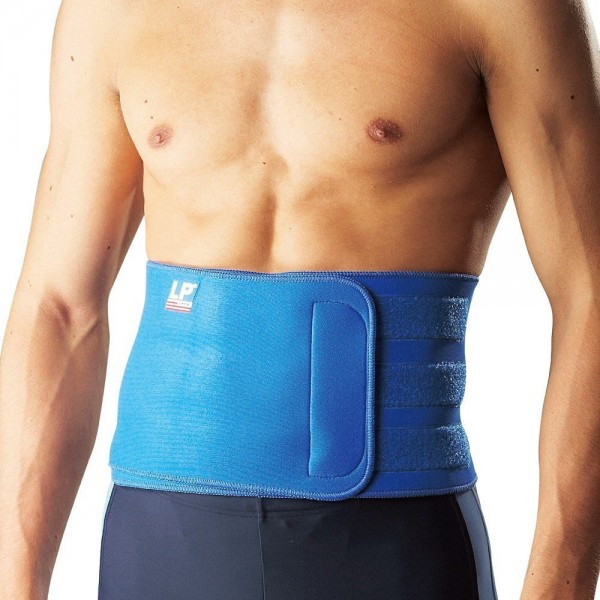 LP 711A Waist Trimmer (Two Side Nylon)